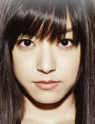 Resultado de imagen párr Inoue Mao 2015