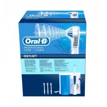İndirimli Fiyatı: ₺239.00 - Satın AL | 4210201378617 barkodlu Oral-B MD20 Professional Care Oxyjet Ağız Duşu, en ucuz, fiyat, marka, ürünü, kullananların yorumları ile Webzanem.com'da satışta!