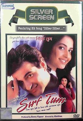 Sirf Tum - Sanjay Kapoor, Priya Gill - Official Bollywood Movie DVD ALL/0