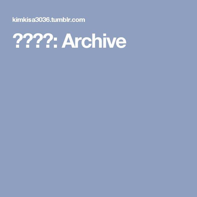 섹스천국: Archive