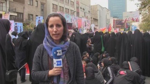 """Irán recuerda la toma de la embajada de EEUU con llamadas a la """"resistencia""""   Mundo   Edición América"""