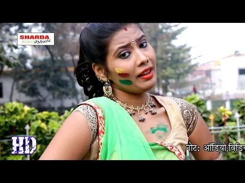 छट मट लहर दवरव क  Bhojpuri Top 10 Holi Songs 2017 New DJ Remix ... http://ift.tt/2q0zVqW