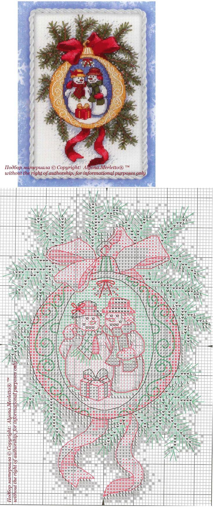stitchmas,ВЫШИВКА,рождественская вышивка