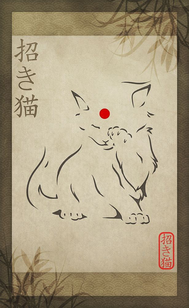 Maneki by *Pikishi on deviantART  #cat #illustration #minimalist