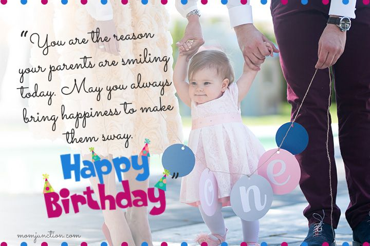 106 Wonderful 1st Birthday Wishes And Messages For Babies 1st Birthday Wishes 1st Birthday Message Brother Birthday Quotes