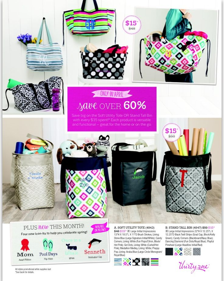 Thirty One April 2017 customer special! With every qualifying purchase you can choose either a soft utility tote or a stand tall bin for just $15!!!! What a steal!