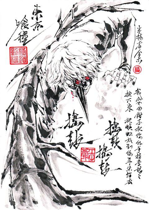 「東京喰種」/「極限の道」のイラスト [pixiv]