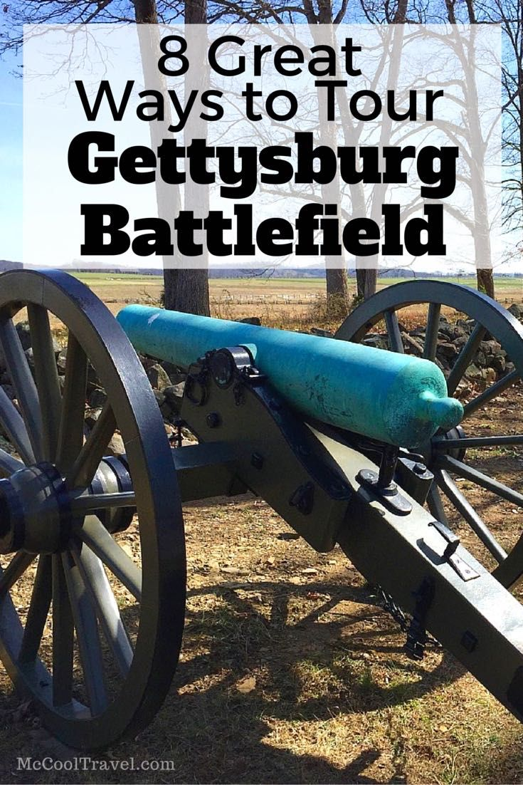 Gettysburg battlefield | Gettysburg Pennsylvania | visit Gettysburg | we discovered there are many ways to tour Gettysburg battlefield.