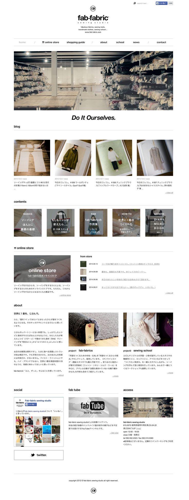 fab-fabric sewing studio | 布地のオンライン通販とソーイングスクール