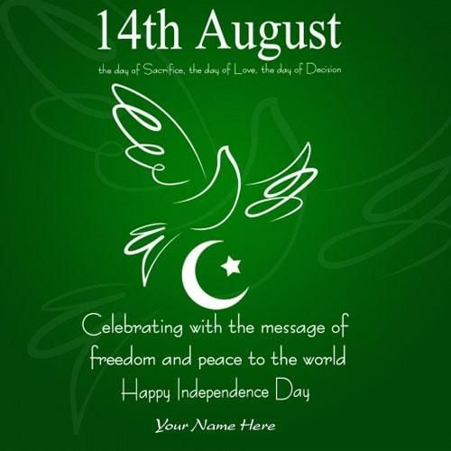 write your name on happy independence day Pakistan greetings card wishes with…