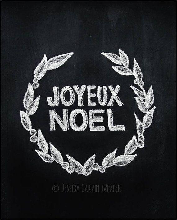 Joyeux Noel Chalkboard Print  Digital File 8x10   by jandpaper, $15.00