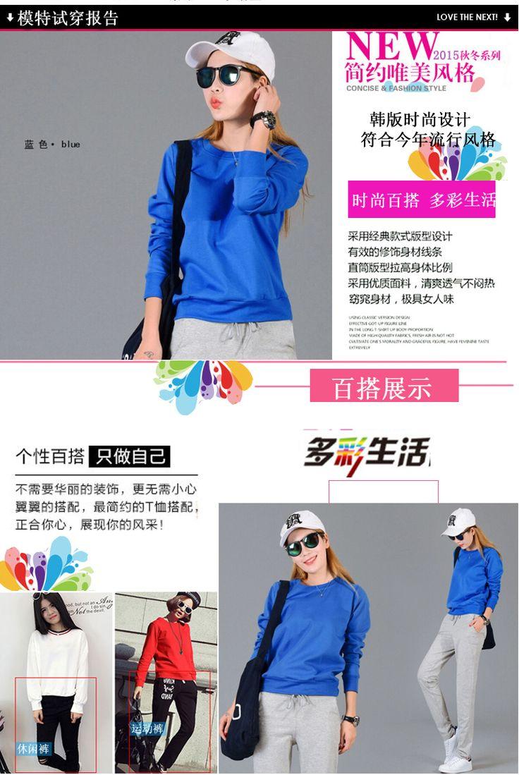 Студенты осенью и зимой куртка плюс толстый бархат большие ярдов свободно цветом шею хеджирования любителей свитер женщин корейских класса обслуживания - Taobao