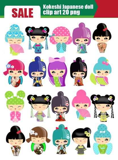 japanese dolls - Google Search