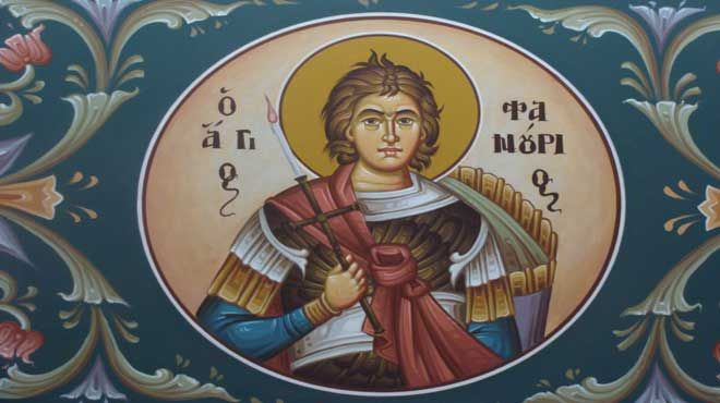 St Phanourios icon. Αποτέλεσμα εικόνας για Άγιος Φανούριος