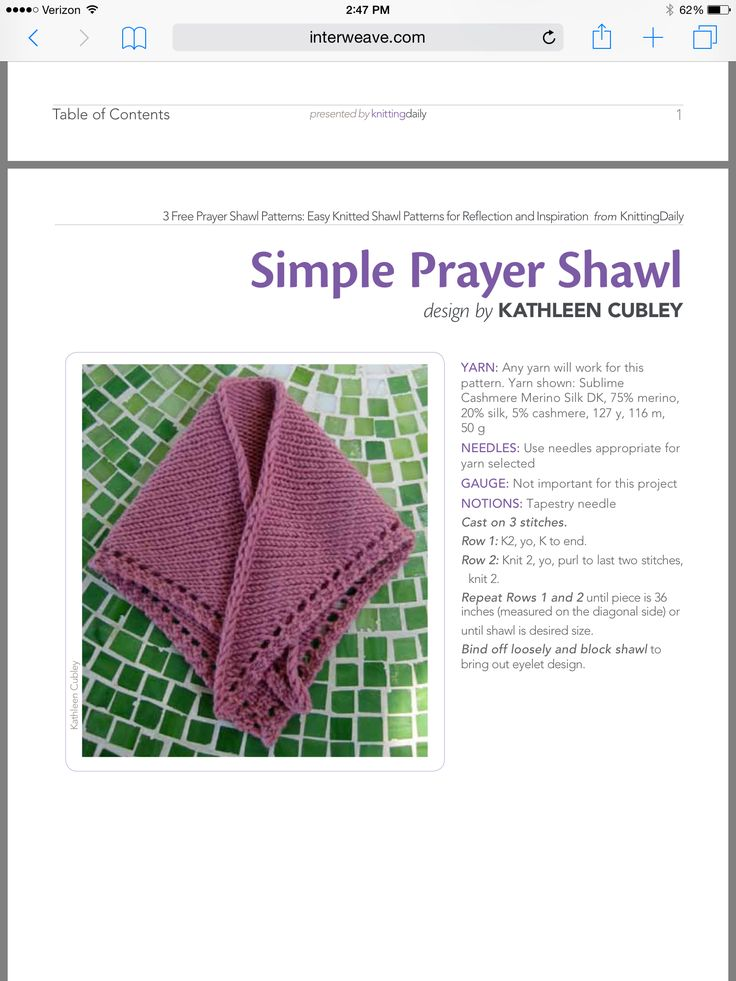 46 best Knitting, Crocheting, & Prayer Shawls images on Pinterest ...