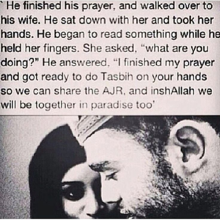 He finished his prayers...