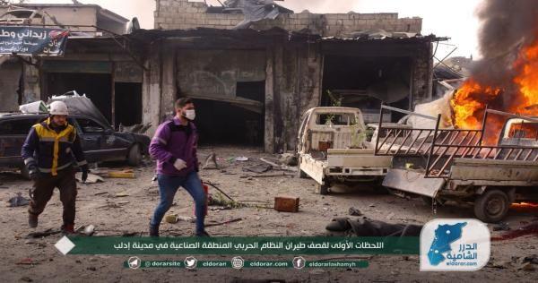 منسقو استجابة سوريا يدين مجزرة إدلب ويوجه نداء هام للمجتمع الدولي