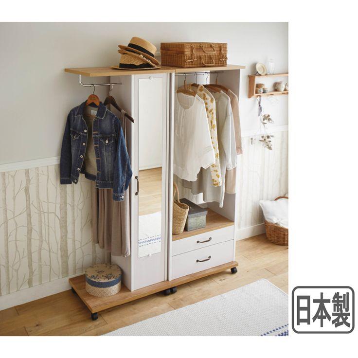 Country style hanger rack V