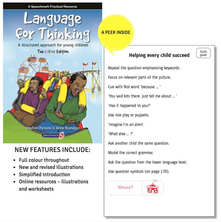 This photocopiable resource provides a clear structure to assist teachers, #SENCOs, learning support assistants and speech language therapists in developing children's language from the concrete to the abstract 👉 https://www.speechmark.net/shop/language-thinking-colour-edition #SLTchat