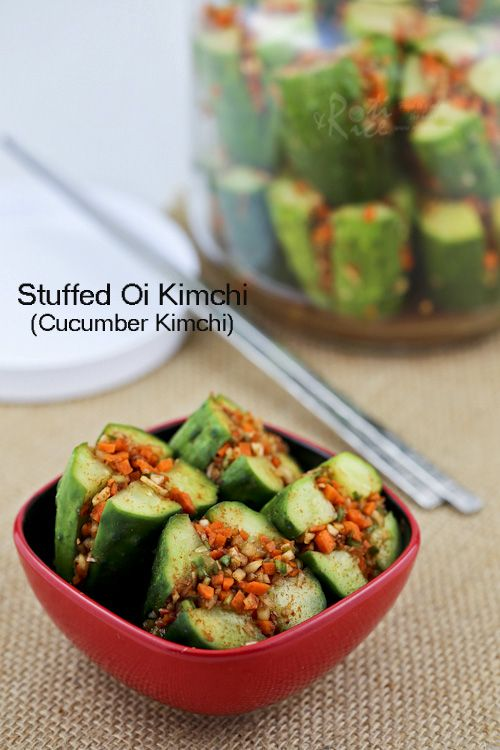 This crunchy Stuffed Oi Kimchi is a wonderful condiment during the warm summer months. It uses small Kirby cucumbers easily available in the summer. #koreanfood #kimchi #cucumber