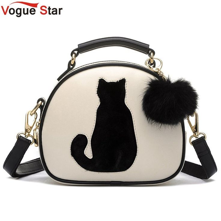 Vogue Star - Cat Printing Ladies Crossbody Leather Bags In Circle Shape