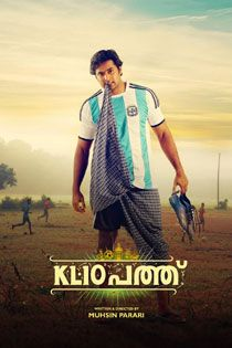 KL 10 Patthu (2015) Malayalam Moive Online in HD - Einthusan Unni Mukundan, Chandini Sreedharan, Saiju Kurup, Aju Varghese, Sreenath Bhasi Directed byMuhsin Parari Music by Bijibal 2015 [U]