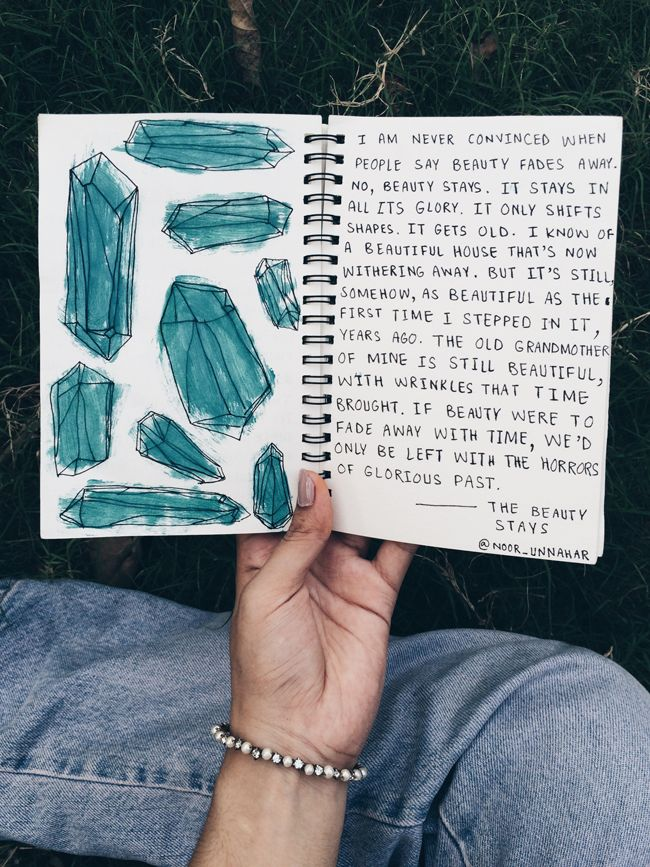 I am sharing 7 of my favorite excerpts from my writing journal