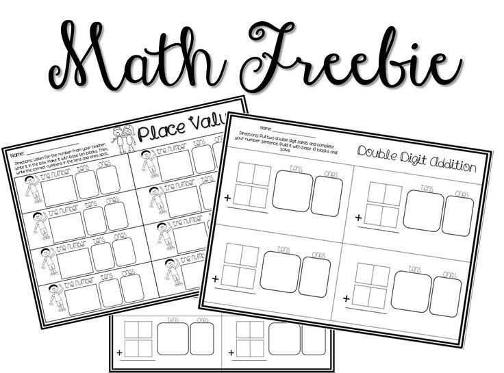 1st Grade Double Digit Addition FREEBIE {The Teacher Talk