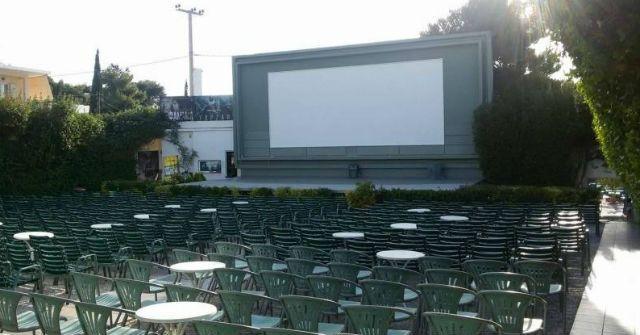 Τριανόν Cinemax Κεφαλληνίας 4, Σαρωνίδα