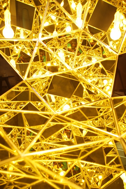 Olafur Eliasson, Introvert Sun (Interior) 2010