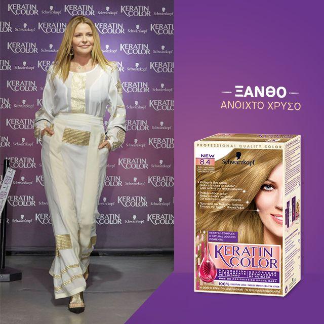 Η εντυπωσιακή Τζένη Μπαλατσινού στο λανσάρισμα των νέων αποχρώσεων Keratin Sensational Blondes! Η δική της επιλογή ήταν η Keratin Color 8.4. Η δική σου; #CareForHair #KeratinColor_LoveBlondes