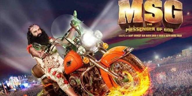 MSG The Messenger Of God Movie Story Wiki MSG Movie Preview: Now days many action movie came and roc...