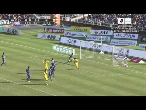 Avispa Fukuoka vs Kashiwa Reysol - http://www.footballreplay.net/football/2016/11/03/avispa-fukuoka-vs-kashiwa-reysol/