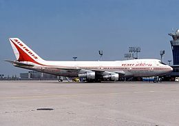 1978 ♦ January 1 – Air India Flight 855, a Boeing 747, crashes into the Arabian Sea as a result of instrument malfunction and pilot error; all 213 passengers and crew die.