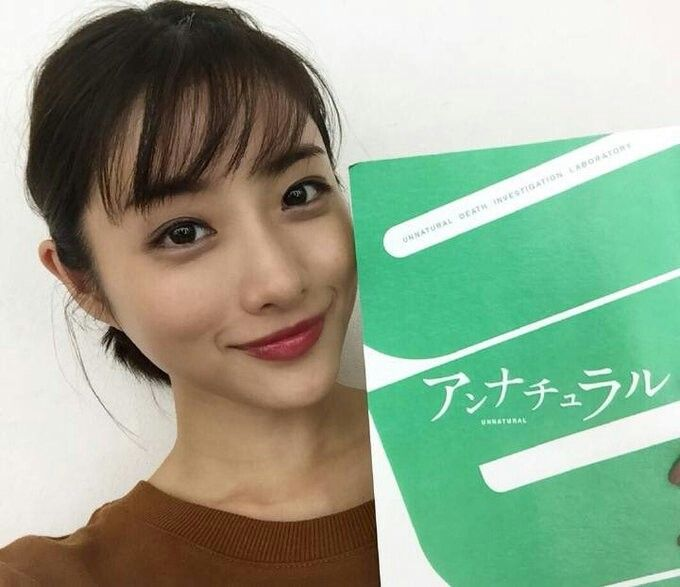 Pin By On Yu On Ishihara Satomi J Actress How To Look Pretty Unnatural Face