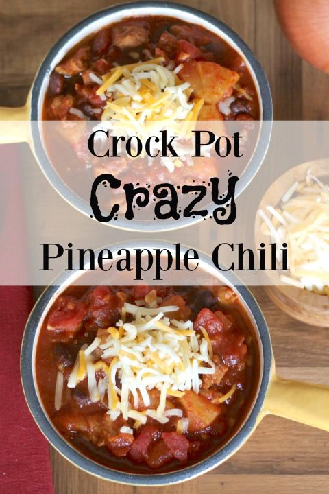 Contest-winning chili with an amazing flavor twist that people go crazy over! Quick and easy in the slow cooker - and healthy, too! A guaranteed win!