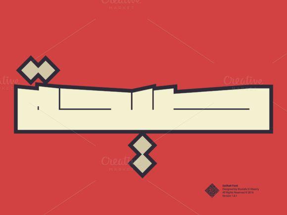 Saiihah, Arabic Font by Mostafa El Abasiry on @creativemarket