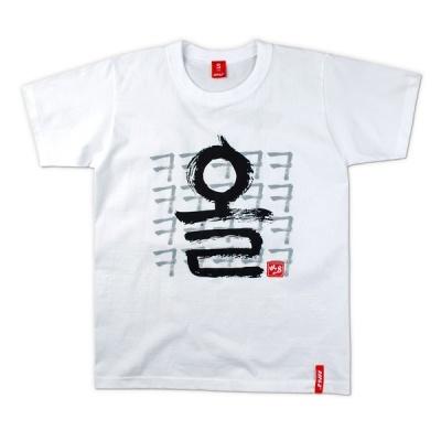 [Gag T-shirt] Hangul T-shirt /oll kekekeke #kstargoods.com