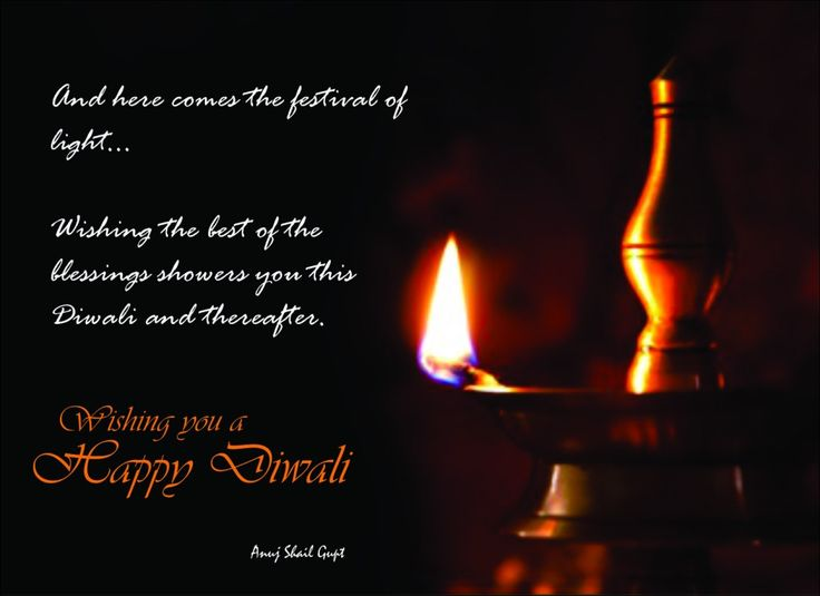 27 best images about Diwali 2016 Quotes Wishes Pictures on ...