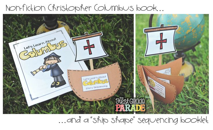 Columbus Day story sequencing ship shape book
