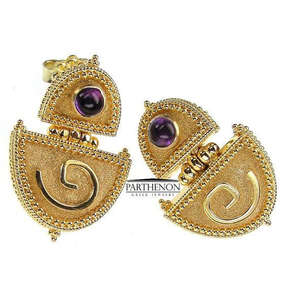 18k Gold Byzantine Hinget Earrings by ParthenonGreekJewels on Etsy