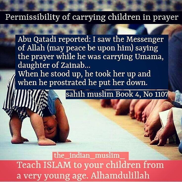 way forward to muslim ummah Muslim ummah 815 likes 11 talking about this being a true muslim will make your parents more confident in your decision and choices enabling easy way forward with least damages.