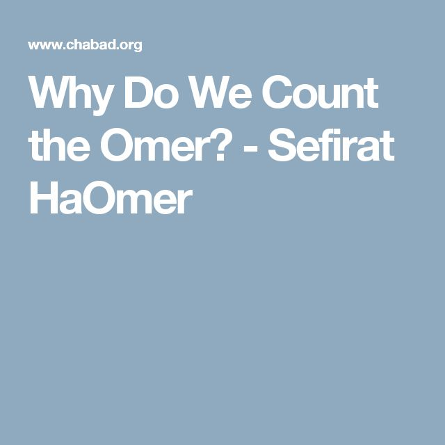 Why Do We Count the Omer? - Sefirat HaOmer