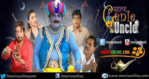 Mere Genie Uncle 2015 BluRay Download 720p | Full Movie Watch online or download Hollywood Bollywood Hindi Tamil Telugu Hindi Dubbed Dual Audio