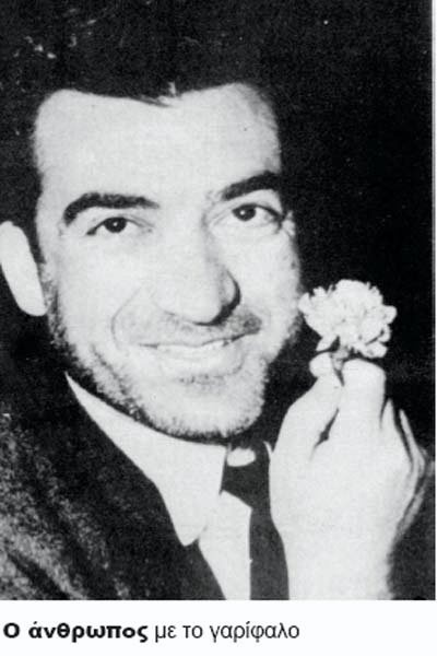 The man with the carnation  a Greek hero