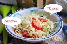 Раздельное питание, таблица на сочетание продуктов, принципы раздельного питания, вредные сочетания продуктов | Правильное питание для снижения веса, здорового и вкусного похудения