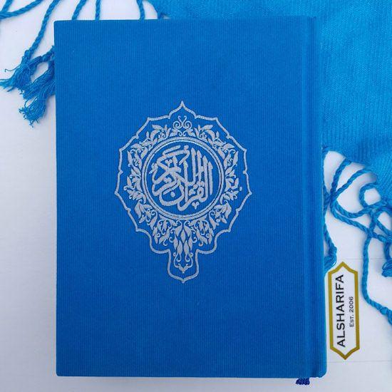 English Translation Rainbow Quran | Koran | Velvet Hard Cover | Free Shipping US #ALSHARIFA