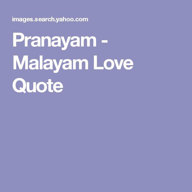 Pranayam - Malayam Love Quote