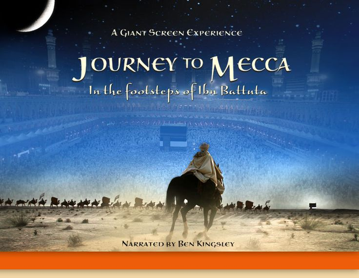 Journey To Mecca  / Matthew Williams / Director of Photography