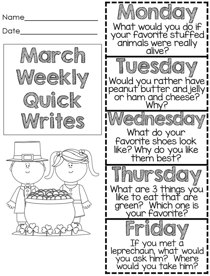 March writing prompts